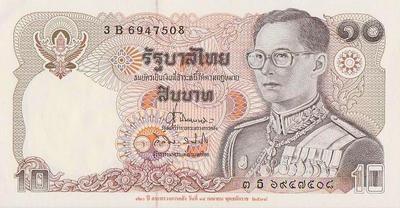 10 бат 1995 Таиланд. 120-летие министерству Финансов.