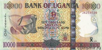 10000 шиллингов 2009 Уганда.