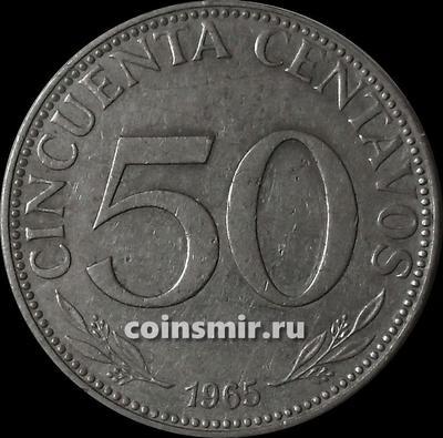 50 сентаво 1965 Боливия.