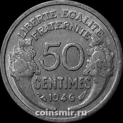 50 сантимов 1946 Франция. Без В.