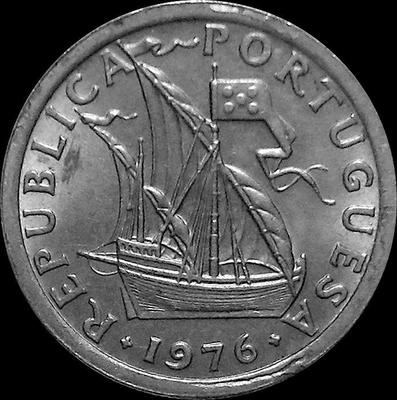 2,5 эскудо 1976 Португалия.