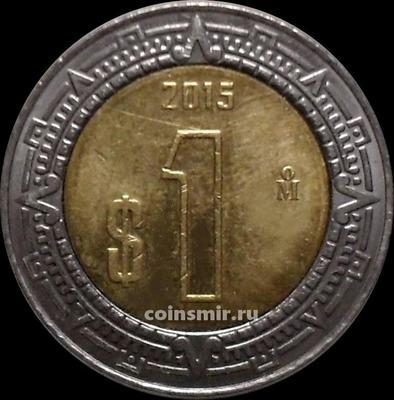 1 песо 2015 Мексика.
