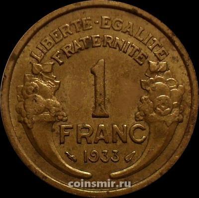 1 франк 1933 Франция.