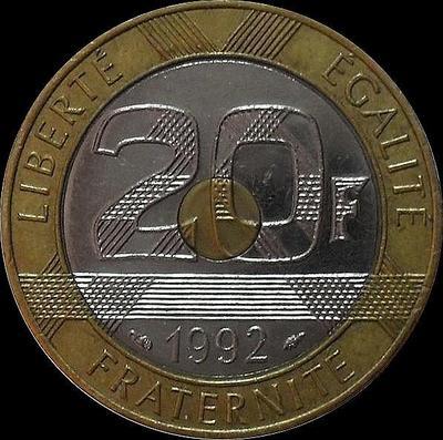 20 франков 1992 Франция. Мон-Сен-Мишель. V закрытая. На гурте 5 рифлёных участков.