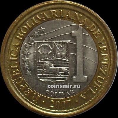 1 боливар 2007 Венесуэла.