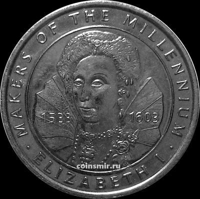 Жетон Елизавета I 1533 -1603. Миллениум 2000.