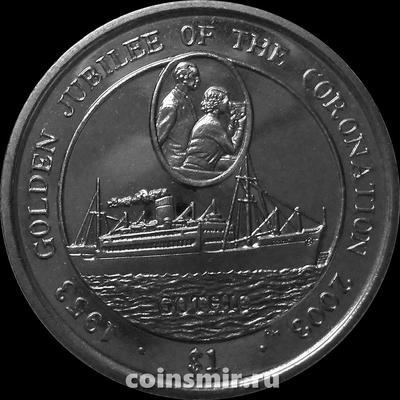 1 доллар 2003 Британские Виргинские острова. 50-летие коронации Елизаветы II.