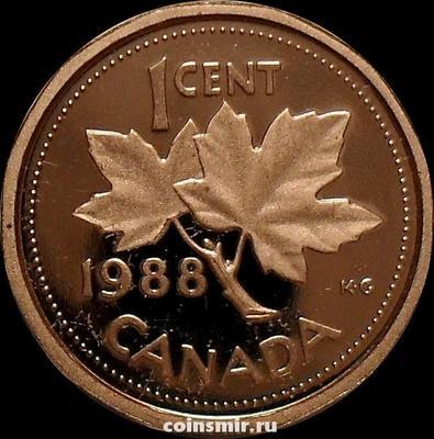 1 цент 1988 Канада. Пруф.