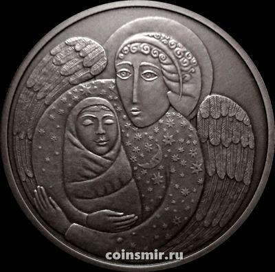 1 рубль 2019 Беларусь. День Ангела.