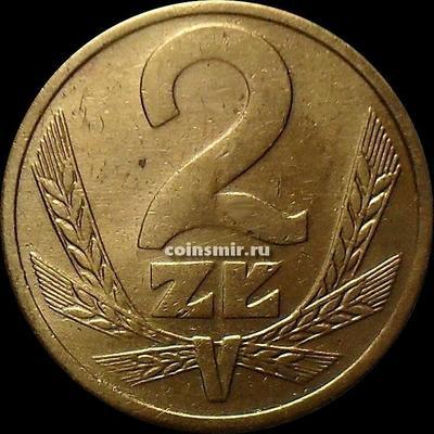 2 злотых 1984 Польша.
