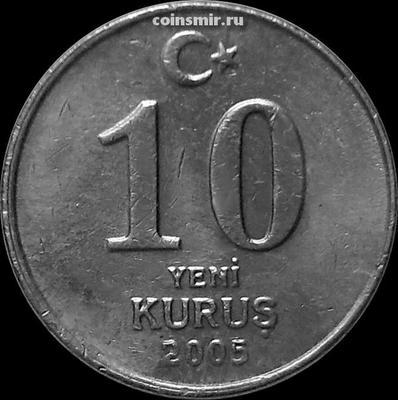10 новых куруш 2005 Турция.