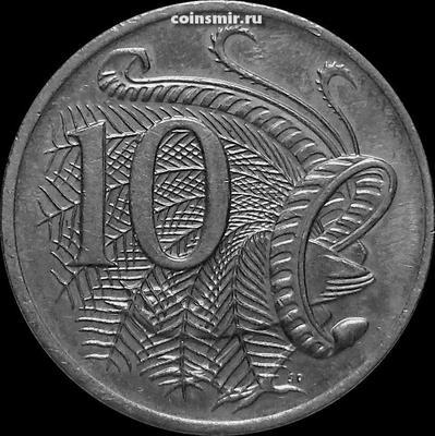 10 центов 2002 Австралия. Лирохвост.
