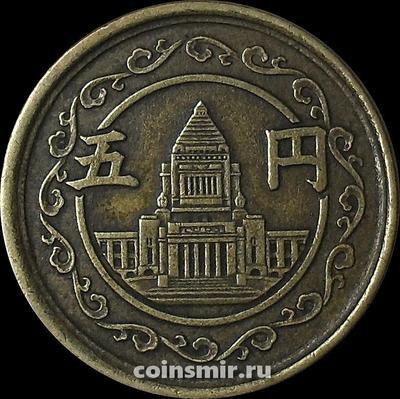 5 йен 1949 Япония.