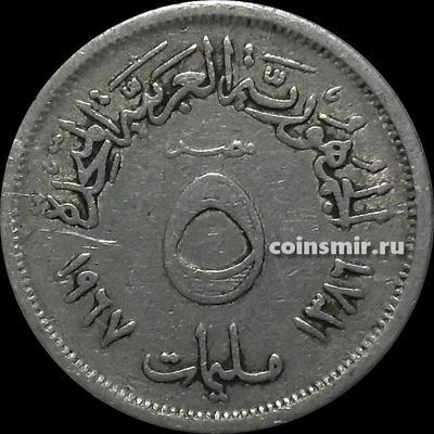 5 милльем 1967  Египет.