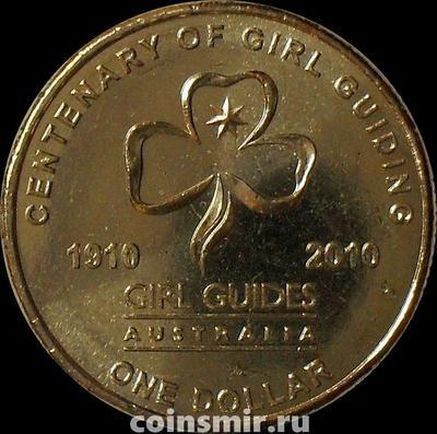 1 доллар 2010 Австралия. 100 лет женской организации скаутов.