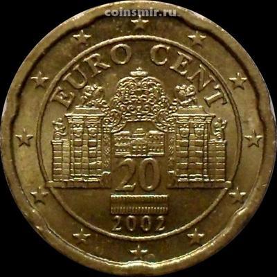 20 евроцентов 2002 Австрия. Главные ворота Бельведера.