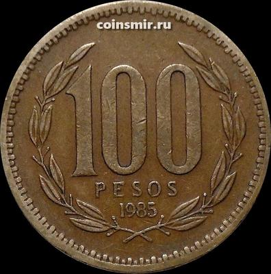 100 песо 1985 Чили.