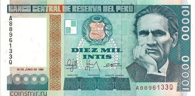 10000 инти 1988 Перу.