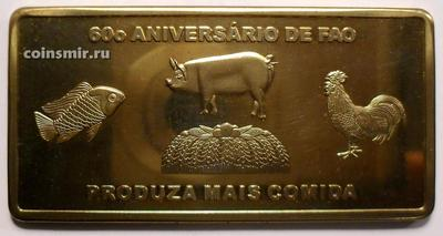 7 1/2 эскудо 2005 Кабинда. ФАО 60 лет.