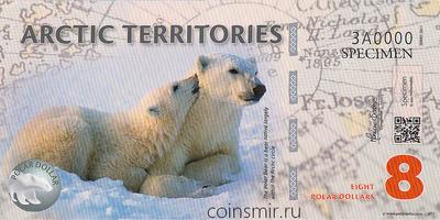 8 долларов 2011 Арктические территории. Белые медведи.
