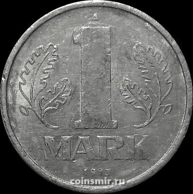 1 марка 1973 А Германия ГДР.