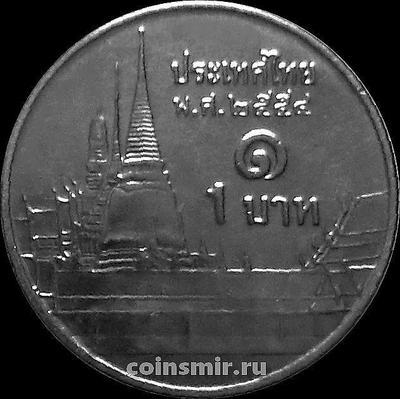 1 бат 2011 Таиланд. Храм Изумрудного Будды.