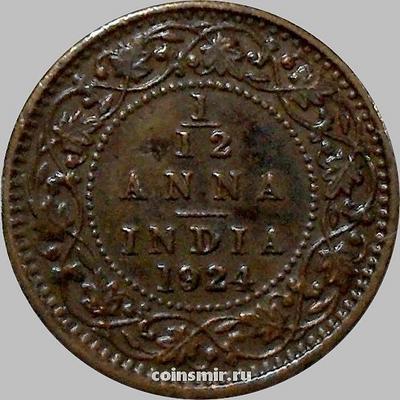 1/12 анна 1924 Британская Индия. Без отметки монетного двора.