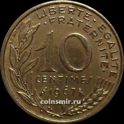 10 сантимов 1967 Франция.