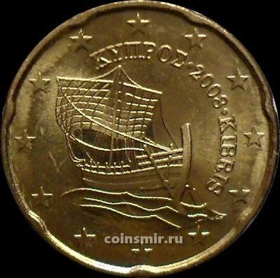 """20 евроцентов 2008 Кипр. Парусник """"Кирения""""."""