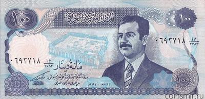 100 динар 1994 Ирак. Саддам Хусейн.