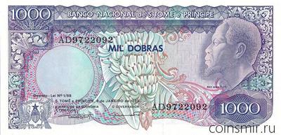 1000 добр 1989 Сан-Томе и Принсипи.