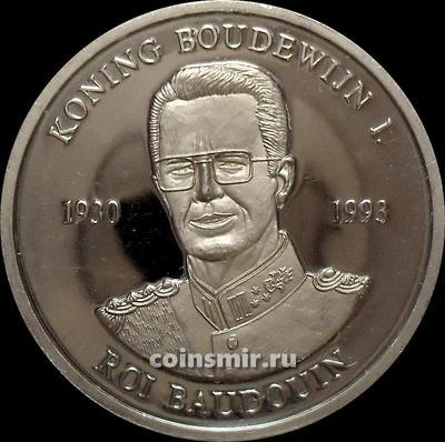 Жетон Король Бельгии Бодуэн I. 1930-1993.