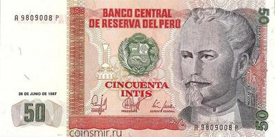 50 инти 1987 Перу.