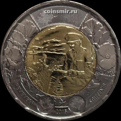 """2 доллара 2015 Канада. 100 лет стихотворению """"На полях Фландрии"""". XF"""