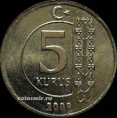 5 куруш 2009 Турция.