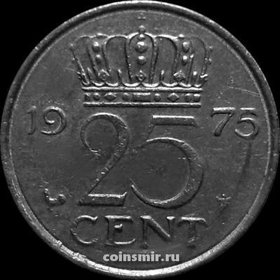 25 центов 1975 Нидерланды.