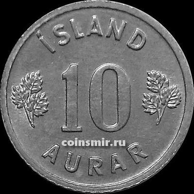 10 эйре 1973 Исландия.