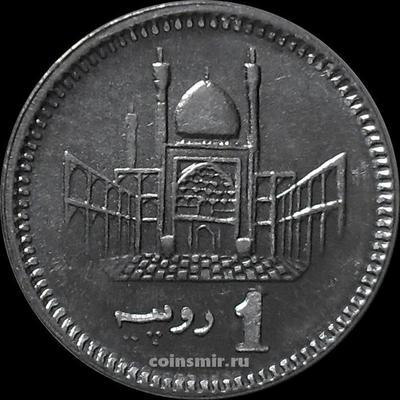 1 рупия 2012 Пакистан.