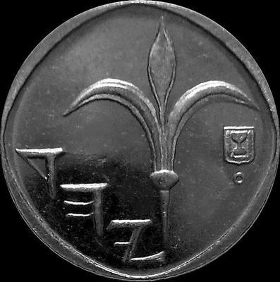 1 новый шекель 1994 Израиль.