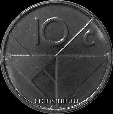 10 центов 2009 Аруба. (в наличии 2012 год)