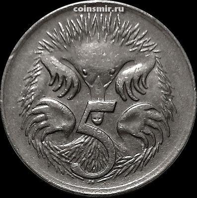 5 центов 1970 Австралия. Ехидна.
