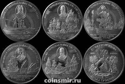 Набор из 5 монет 2017 атолл Суворова. Великие морские победы российского флота.