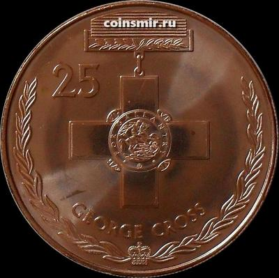 25 центов 2017 Австралия. Медали почета. Крест Георга.