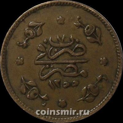 5 пара 1845  (1255/7) Египет. Османская империя.