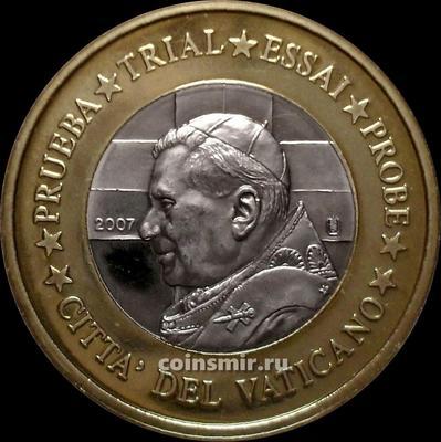 1 евро 2007 Ватикан. Портрет. Европроба. Specimen.