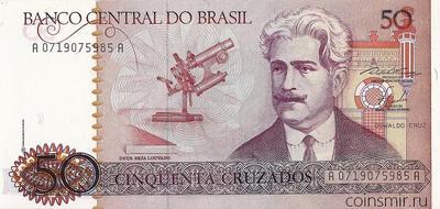 50 крузадо 1986-1988 Бразилия.