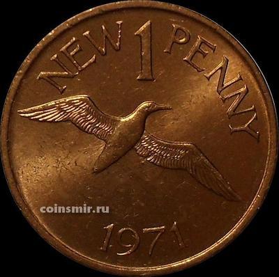 1 новый пенни 1971 Гернси. Баклан. UNC