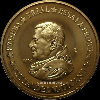 20 евроцентов 2006 Ватикан. Иоанн Павел II. Европроба. Specimen.