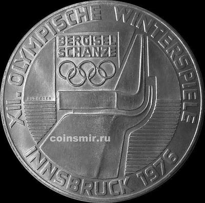 100 шиллингов 1974 Австрия. Зиминяя Олимпиада 1976 года в Инсбруке. (3)