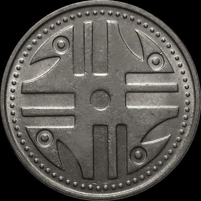 200 песо 2010 Колумбия.